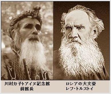 kawamura_kaneto_to_torusutoi.jpg